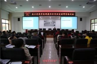 桃江县政府:肺结核患病学生治疗费全纳入报销范围