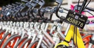 """重磅!共享单车以后不能""""任性""""骑!10部委为此发布新规"""