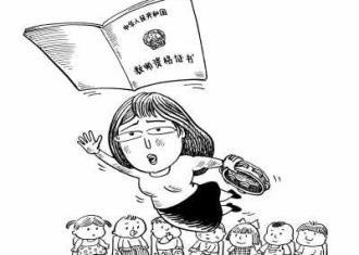 教师资格考增心理健康教育 孩子需要知心教师