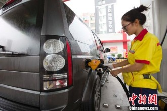 """周五国内油价将迎""""两连涨"""" 每吨或上调达200元"""